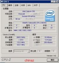 CPUZ检测软件