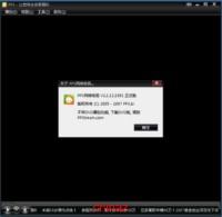 PPS网络电视(PPStream)