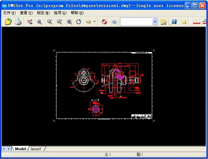 AutoDWG DWGSee_3.34_HA 看图纸软件